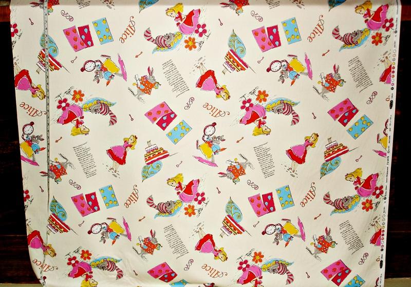 Alice in Wonderland Cheshire Cat Fabric
